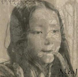ADAMENNON/ALTAJ Split LP