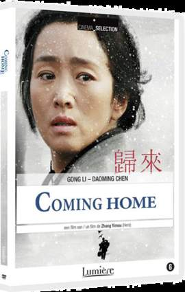 YIMOU ZHANG Coming Home