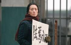 26/04/2015 : YIMOU ZHANG - Coming Home