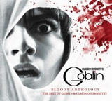NEWS: Compilation by Goblin out on Rustblade