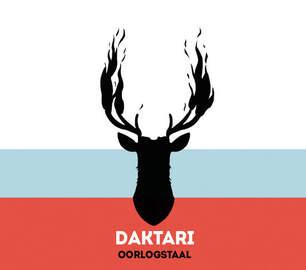 07/04/2015 : DAKTARI - Oorlogstaal