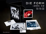 NEWS: DIE FORM 'ZOO' album Ultra-limited CD edition in DVD size origami style packaging