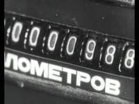 119 - Trybuna Robotnicza I