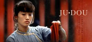 11/03/2014 : YIMOU ZHANG - Ju Dou