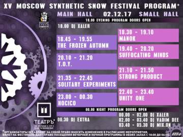 HOCICO, FROZEN AUTUMN, SUFFOCATING MINDS, SOLITARY EXPERIMENTS, T.O.Y., MANOK, STRONG PRODUCT, UNITY ONE XV Synthetic Snow Festival Moscow