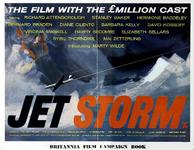 28/07/2015 : CY ENDFIELD - JET STORM