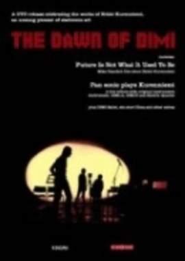 24/08/2015 : MIKA TAANILA - Erkki Kurenniemi : The Dawn of Dimi