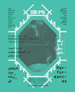 17/11/2016 : MOREGO ABOUT THE IRANIAN DARK AMBIENT AND INDUSTRIAL SCENE -