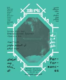17/01/2017 : MOREGO / XERXES THE DARK - The Iranian Dark-Ambient & Industrial scene