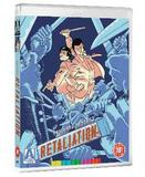 NEWS: Retaliation - On Blu-ray 11th May