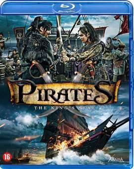 SEOK-HOON LEE Pirates: The King's Seal