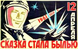 20/04/2017 : SOVIETWAVE - Cosmonauts' day special