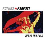 NEWS: Third album by electro pop act Future Perfect out this month