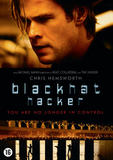 NEWS: Universal releases Blackhat by Michael Mann