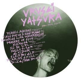 USUREI YATSURA You Are My Usurei Yatsura: