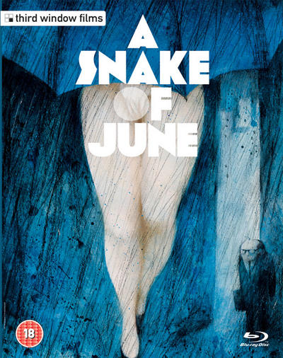 NEWS A Snake Of June released on Third Window Films