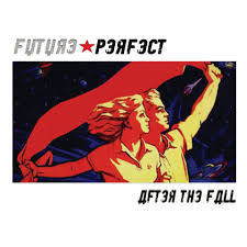 09/12/2016 : FUTURE PERFECT - After The Fall
