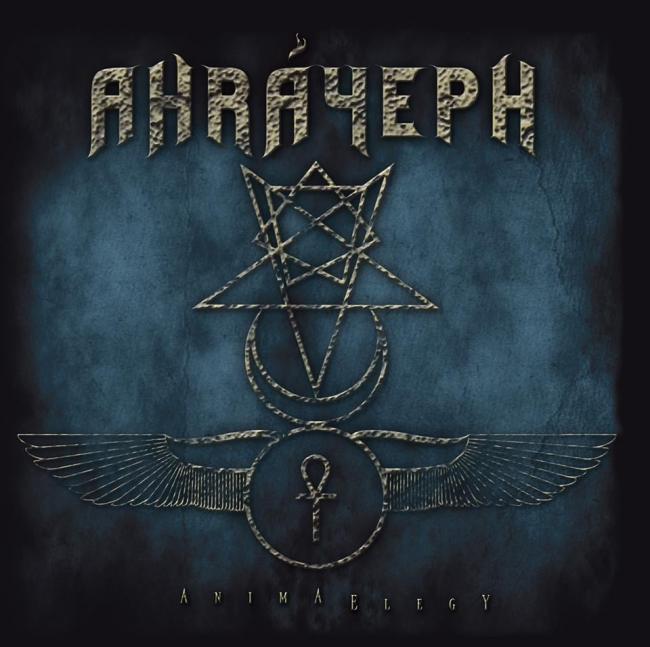 25/11/2015 : AHRAYEPH - AnimAElegy
