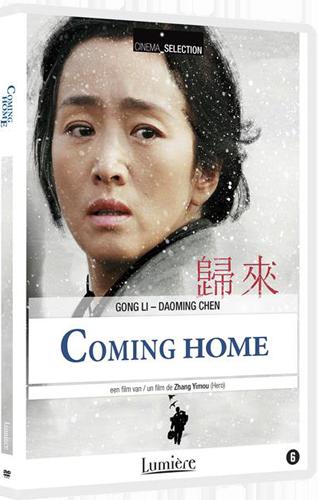 26/04/2015 : YIMOU ZHANG - Coming Home