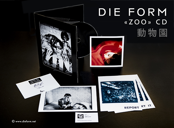 NEWS DIE FORM 'ZOO' album Ultra-limited CD edition in DVD size origami style packaging