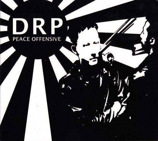 03/07/2015 : DRP - Peace Offensive
