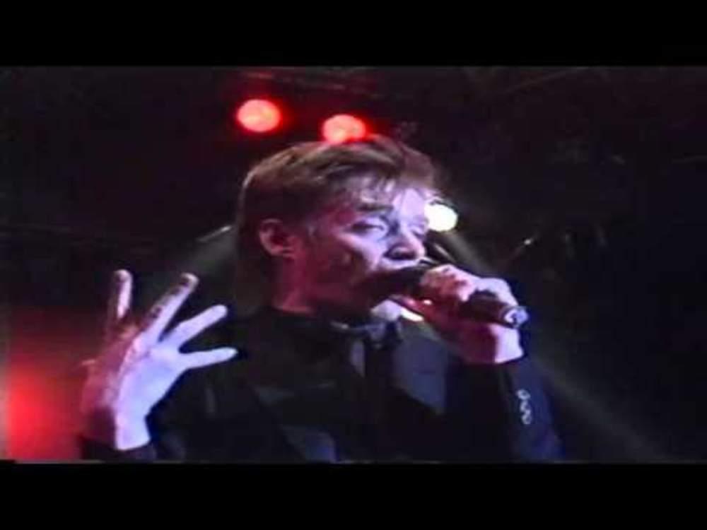 2445 Yü-Gung (Fütter Mein Ego) - (Live Rockpalast 1990)