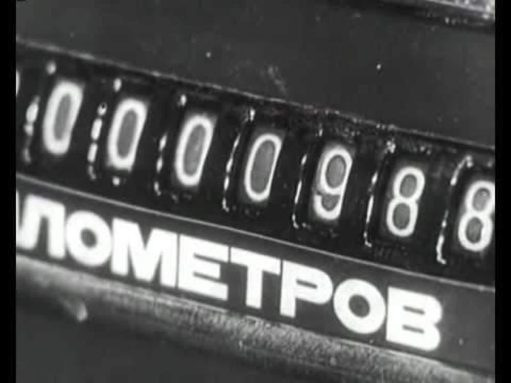 119 Trybuna Robotnicza I