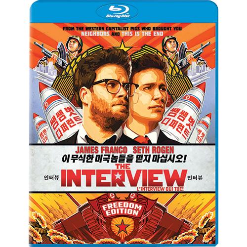 22/06/2015 : EVAN GOLDBERG & SETH ROGEN - The Interview