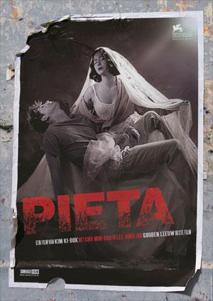 14/01/2014 : KIM KI-DUK - Pieta