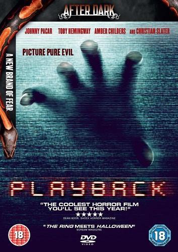 06/12/2012 :  - Playback
