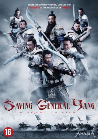 24/01/2014 : RONNY YU - Saving General Yang