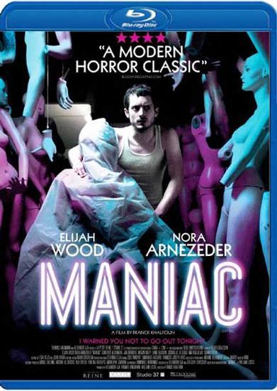 07/07/2014 : FRANCK KHALFOUN - Maniac
