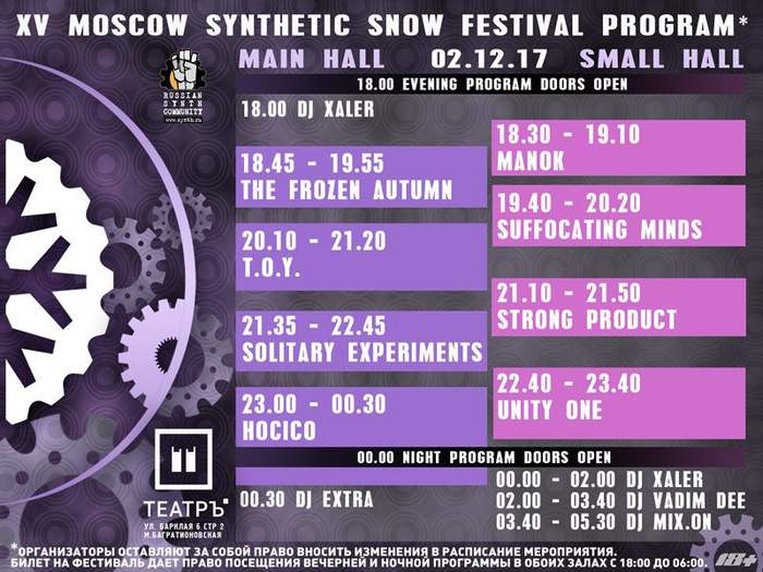 14/12/2017 : HOCICO, FROZEN AUTUMN, SUFFOCATING MINDS, SOLITARY EXPERIMENTS, T.O.Y., MANOK, STRONG PRODUCT, UNITY ONE - XV Synthetic Snow Festival Moscow