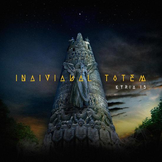17/08/2013 : INDIVIDUAL TOTEM - Kyria 13