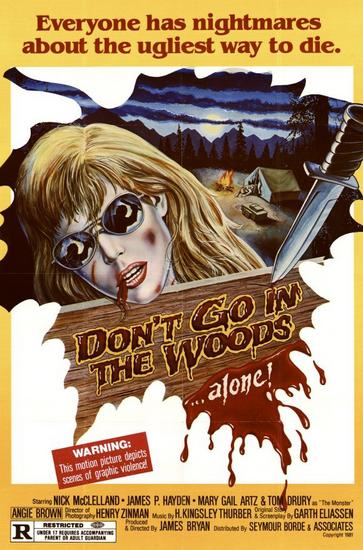 16/03/2015 : JAMES BRYAN - Don't Go In The Woods...Alone!