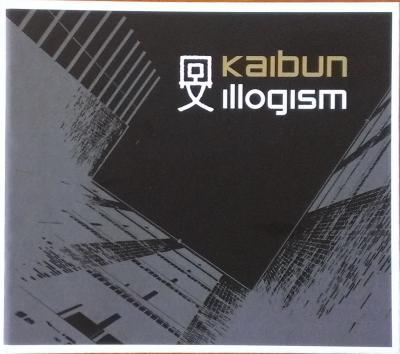 19/12/2013 : KAIBUN - Illogism