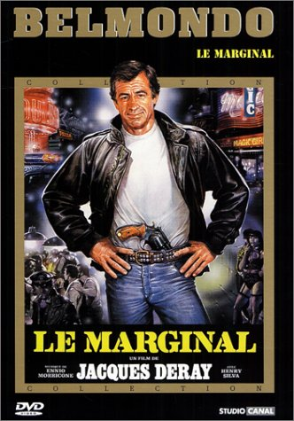 30/07/2015 : JACQUES DERAY - Le Marginal