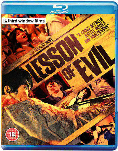 NEWS LESSON OF EVIL on DVD/BLU-RAY September 29th (Third Window Films)