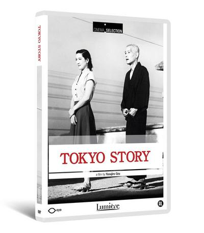NEWS Lumière releases Ozu-classic Tokyo Story