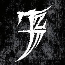 19/01/2015 : MONICA JEFFRIES - Old Demons EP