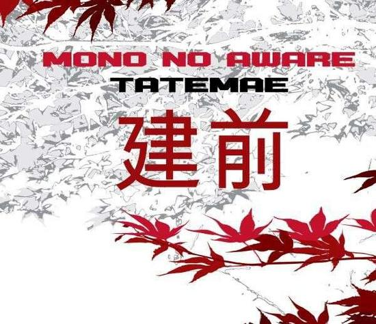 27/05/2013 : MONO NO AWARE - Tatemae