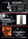 New releases by Pankow, The Klinik, The Juggernauts @ OUT OF LINE