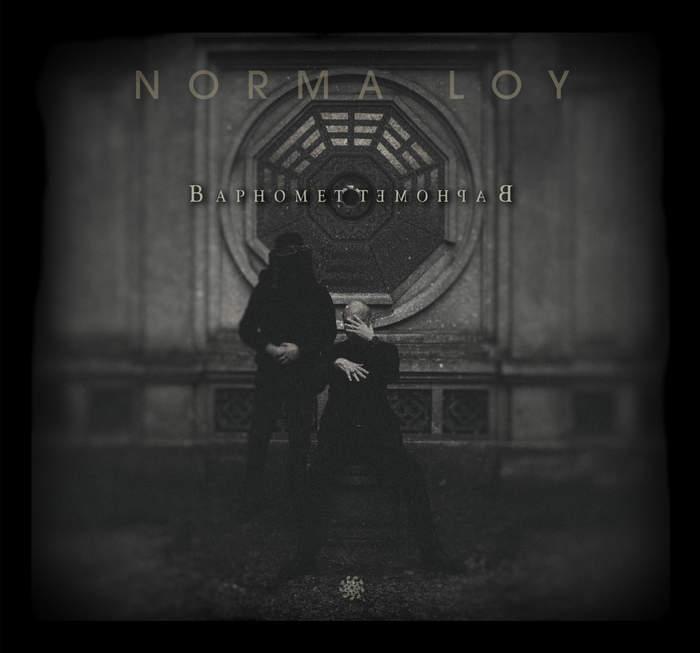10/12/2016 : NORMA LOY - Baphomet