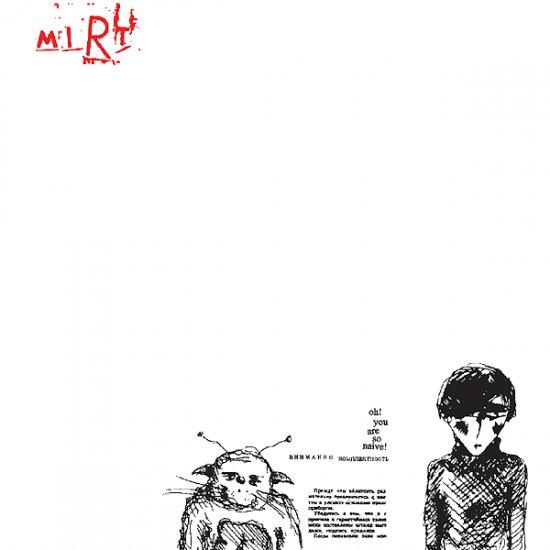 14/07/2011 : MIRT - Oh! You are so naive!