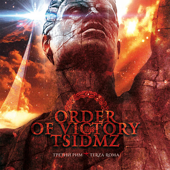 07/10/2015 : ORDER OF VICTORY & TSIDMZ - Third Rome / Terza Roma