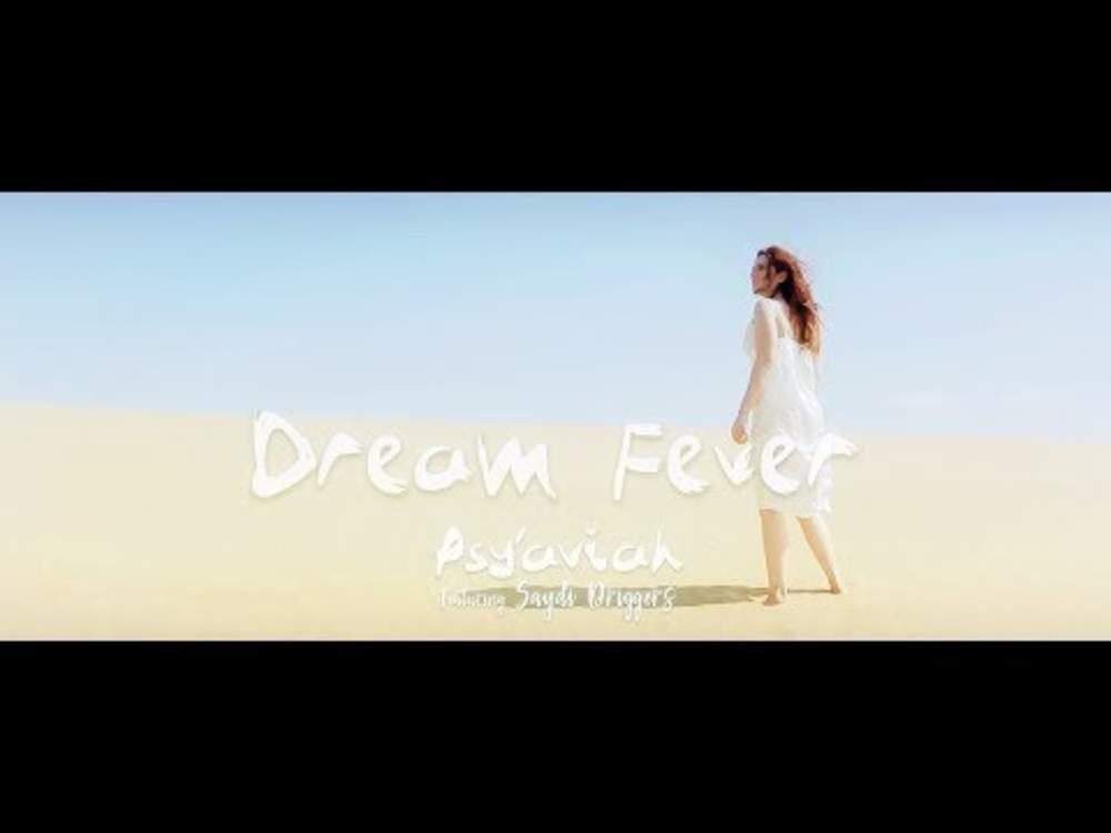5387 Dream Fever
