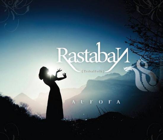 07/07/2013 : RASTABAN - Aurora