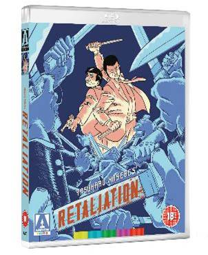 NEWS Retaliation - On Blu-ray 11th May