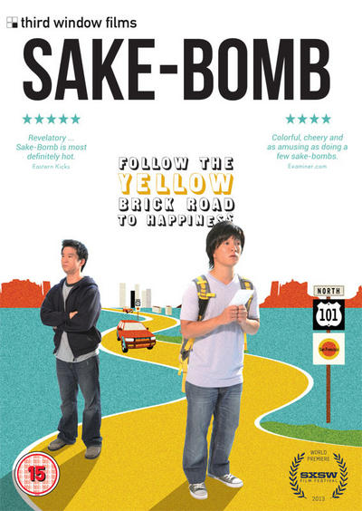 NEWS Sake Bomb DVD out August 25th (Third Window)