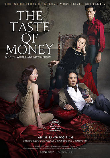 04/02/2014 : SANG-SOO IM - The taste of money